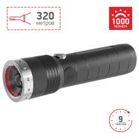 Фонарь MT14 LED LENSER 500844 - 4